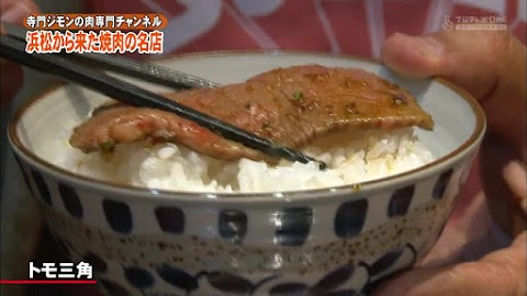 寺門ジモンの肉専門チャンネル #31 「大貫」-0672.jpg