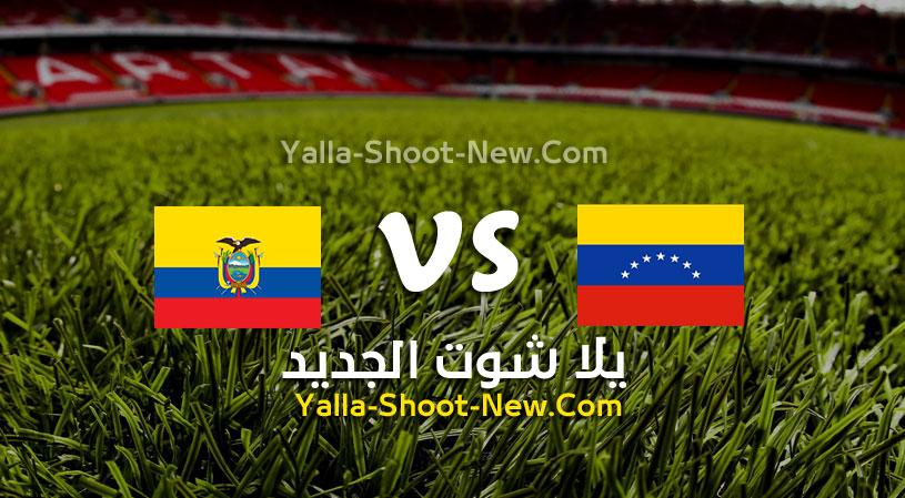 مباراة فنزويلا والإكوادور