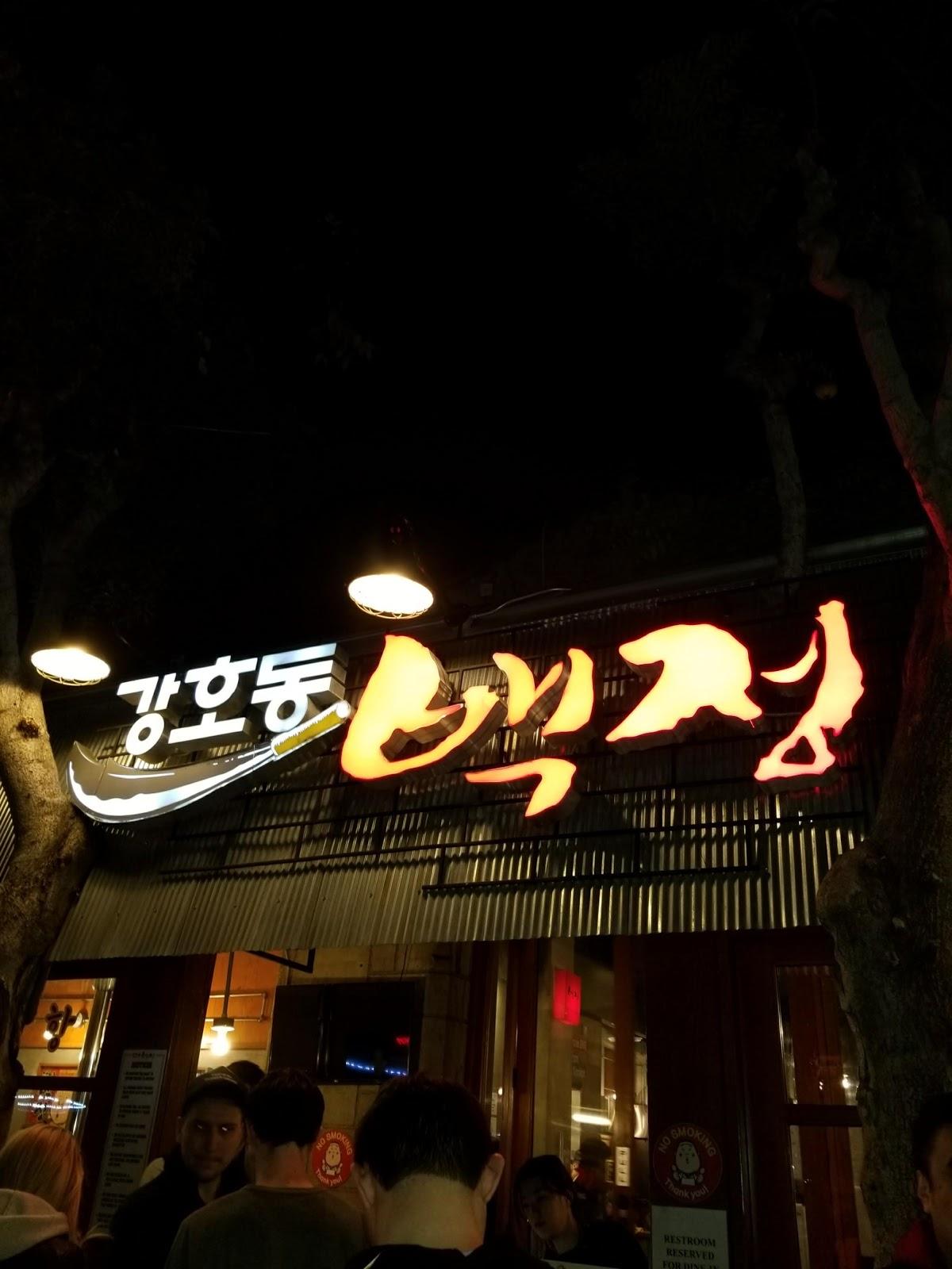 los angeles koreatown foodie seattle blogger