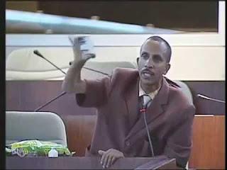Le député Tahar Missoum sanctionné pour ses écarts de langage