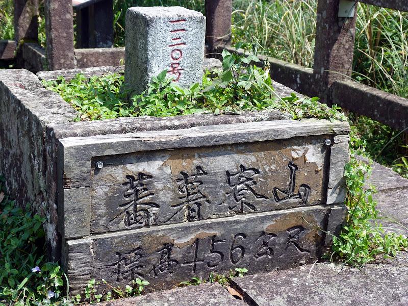 TAIWAN Daxi . Randonnée Taoyan valley - P1260033.JPG