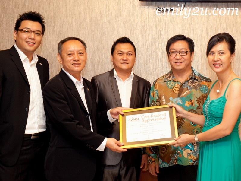 Young Entrepreneurs Association of Malaysia PUMM