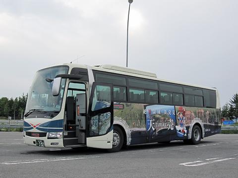沿岸バス「特急はぼろ号」 ・392 萌えっ子はぼろ号 その13