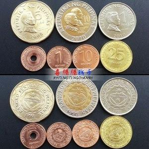 gambar mata uang negara filipina peso koin
