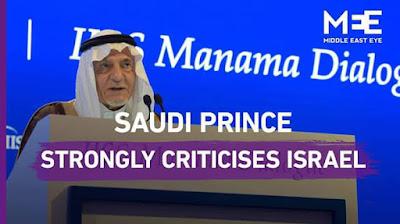 Pangeran Turki adalah benteng idealisme Saudi Arabia menyangkut Palestina