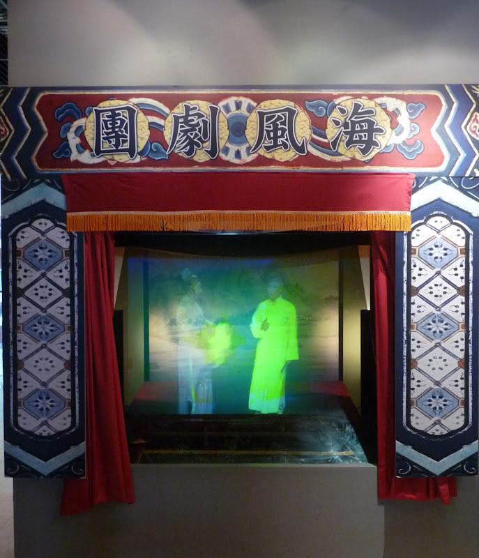 TAIWAN .Les Iles MATSU - P1280756.JPG