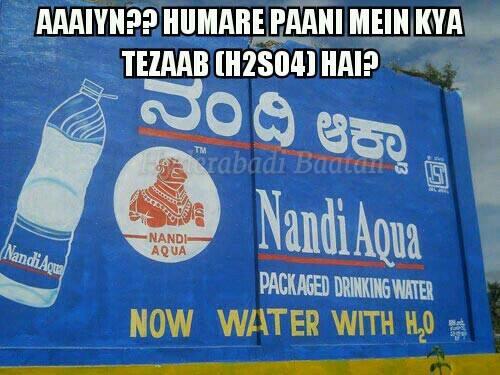 Hyderabadi Baataan - Is%2Bwaaste%2Bbolte%2Bchar%2Bclass%2Bpadh%2Blena%2B%253AD