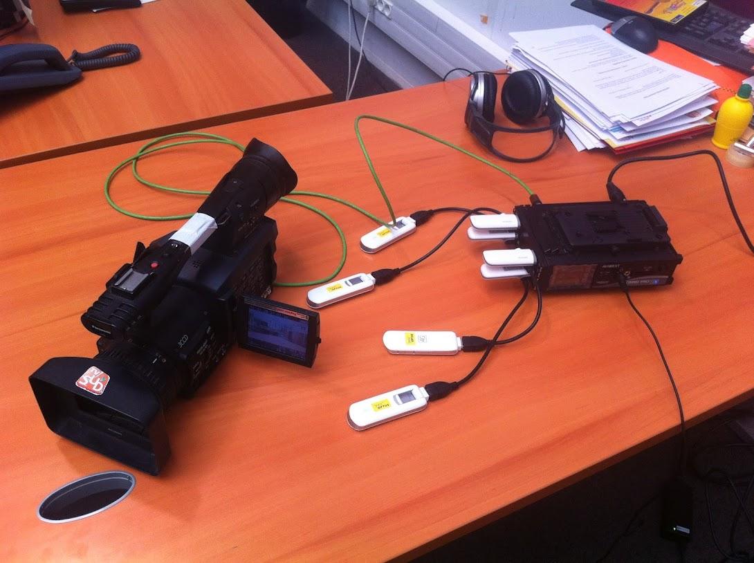 Camera P2 avec DMNG 110