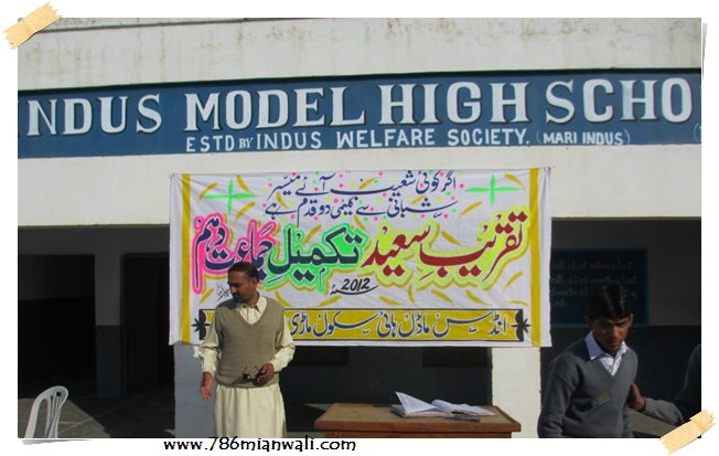 EDUCATIONAL INSTITUTIONS OF MIANWALI: INDUS MODEL HIGH ...