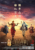 Tây Du Ký 2: ... - The Monkey King 2