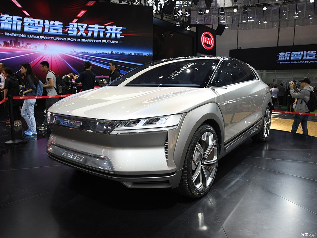BYD - E-Seed Concept [1]