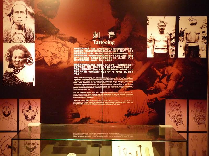 TAIWAN.Taipei Musée aborigène - P1040475.JPG