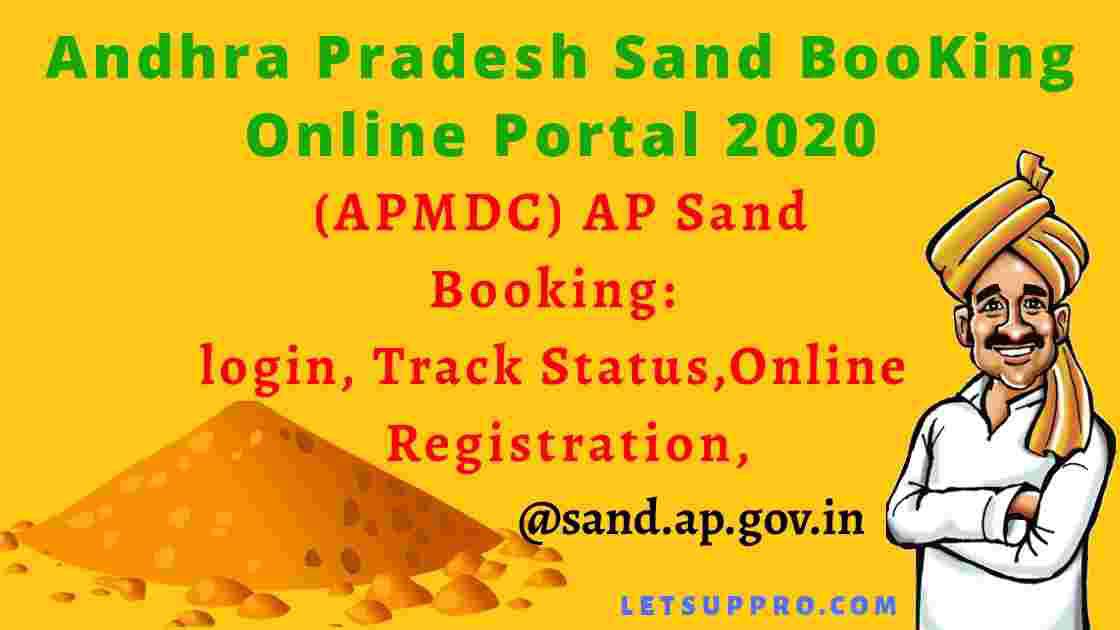 AP Sand Booking online portal