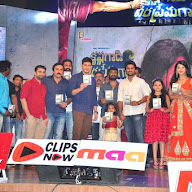 Krishnagaadi Veera Premagaadha Movie Audio Launch