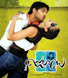 Julai - Julayi poster
