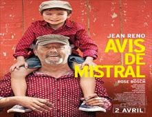 فيلم Avis de mistral