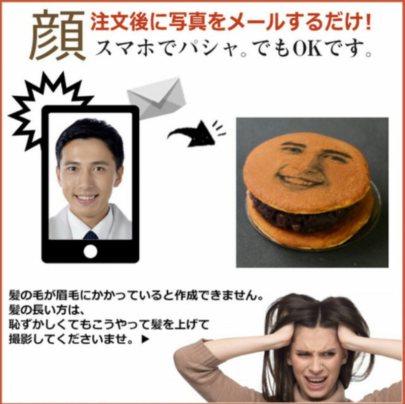 Makanan Unik Jepang: Kue Dorayaki Tradisional denganFitur Cetak Wajah