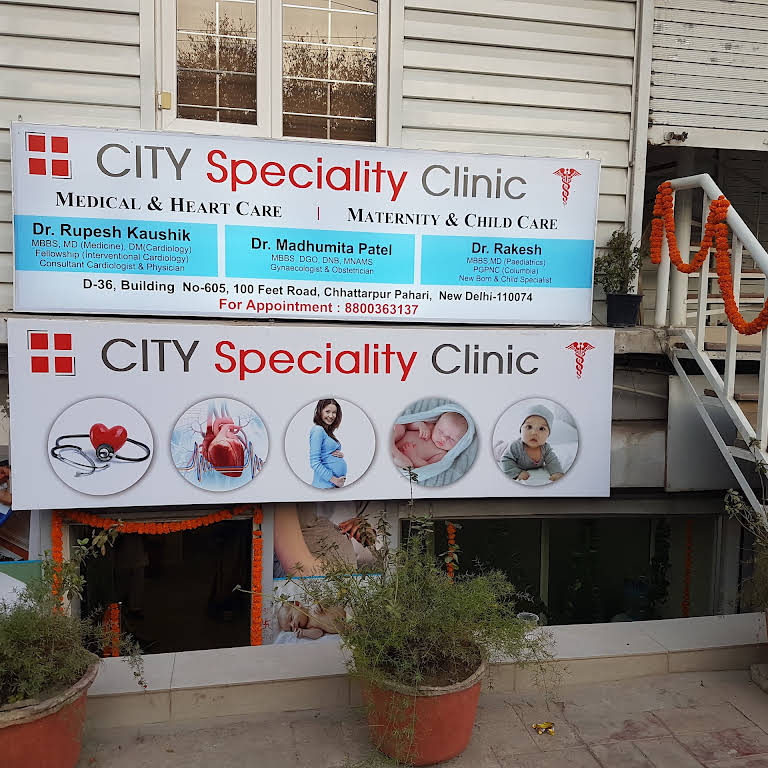 City Speciality clinic - Clinic in Chhatarpur
