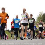 2013.05.12 SEB 31. Tartu Jooksumaraton - AS20130512KTM_237S.jpg