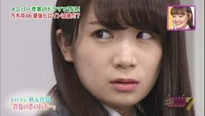 161213 NOGIBINGO!7~女の子なら輝きたい!最強ヒロイン決定戦~.ts - 00089