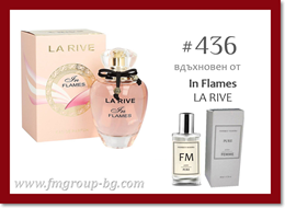 Парфюм FM 436 PURE - LA RIVE - In Flames
