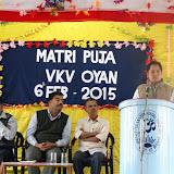 Matri Puja 2014-15 VKV Oyan (20).JPG