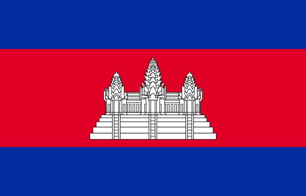 파일:캄보디아 국기.png