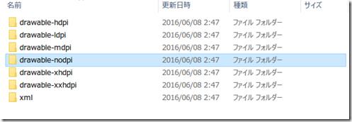 SnapCrab_NoName_0017