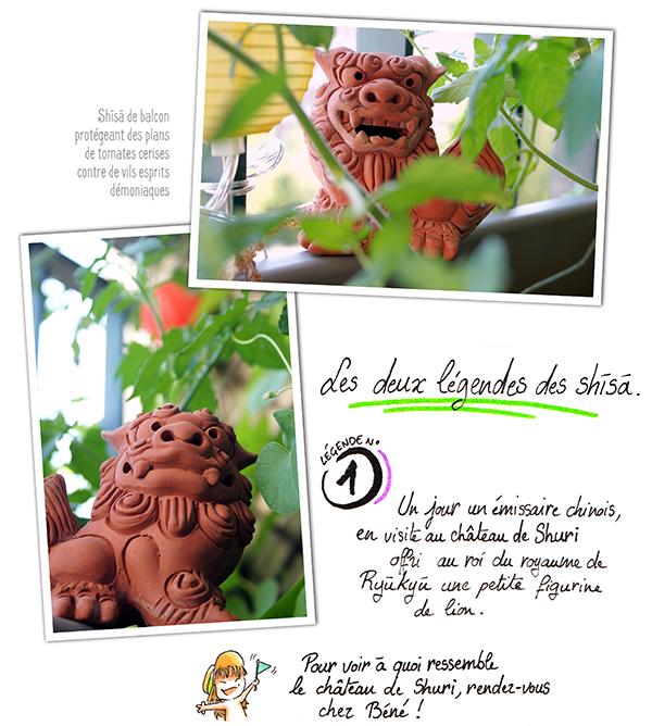 http://www.benefukuoka.com/2015/07/chateau-shuri.html