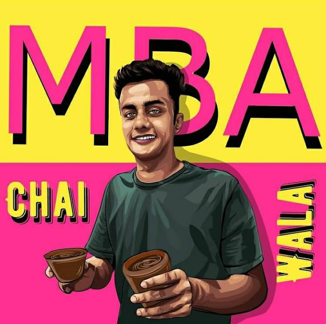 MBA चायवाला कौन है  MBA Chaiwala Biography in Hindi