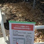 20131124_093918_goto.jpg