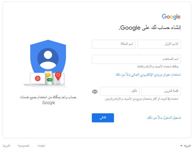 شرح انشاء حساب جوجل ادسنس بعد التحديثات الاخيرة 2021 بسهوله/اضافة اعلانات ادوب لتطبيقك