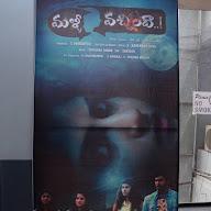 Malli Vachindha Movie Pressmeet (13).jpg