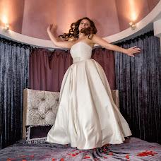 Wedding photographer Aleksandr Levchenko (Casibosh). Photo of 02.04.2016