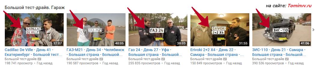 Значок для видео на youtube
