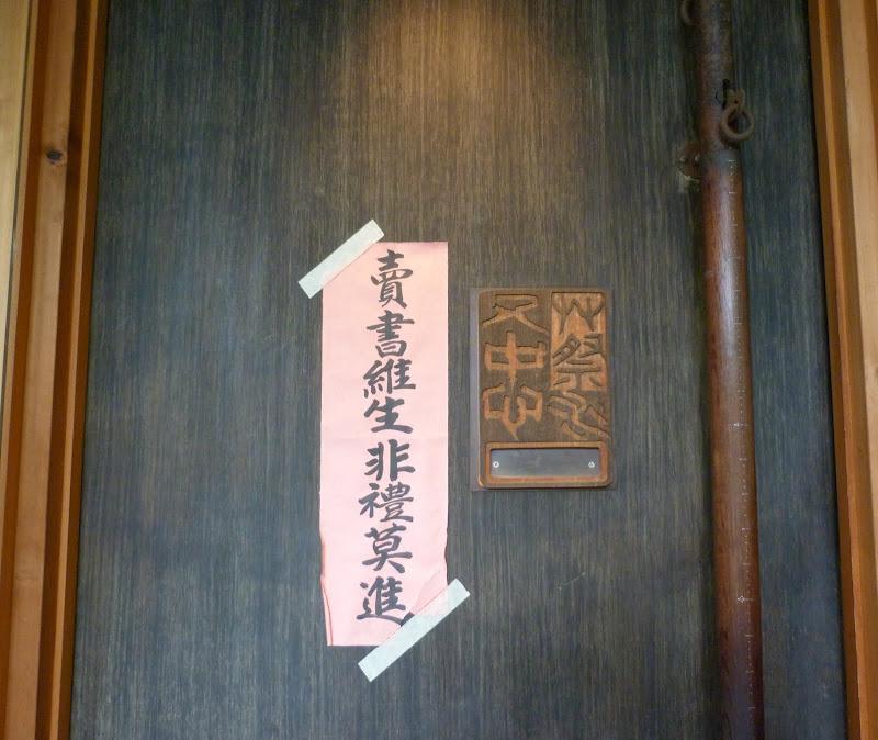 Tainan, Jour 8 - P1210484.JPG