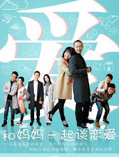 Let's Fall In Love China Drama