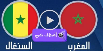 Morocco vs Senegal