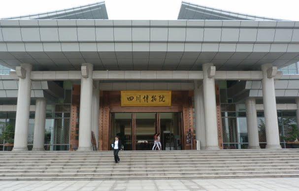 CHINE.SICHUAN.CHENGDU ET PANDAS - 1sichuan%2B095.JPG