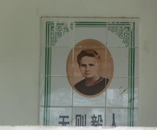 Marie Curie.dans l'école