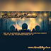 Ramadan Kareem: CEO A2satBlog wishes All Muslims A Peaceful Month, Prays This Won't be The last [See Here]