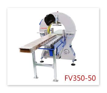 水平式裹膜機FV350-50