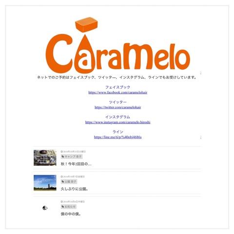 http://www.caramelohair.com/