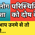 क्या आपकी कोई कीमत है? || Best Motivtional story in Hindi