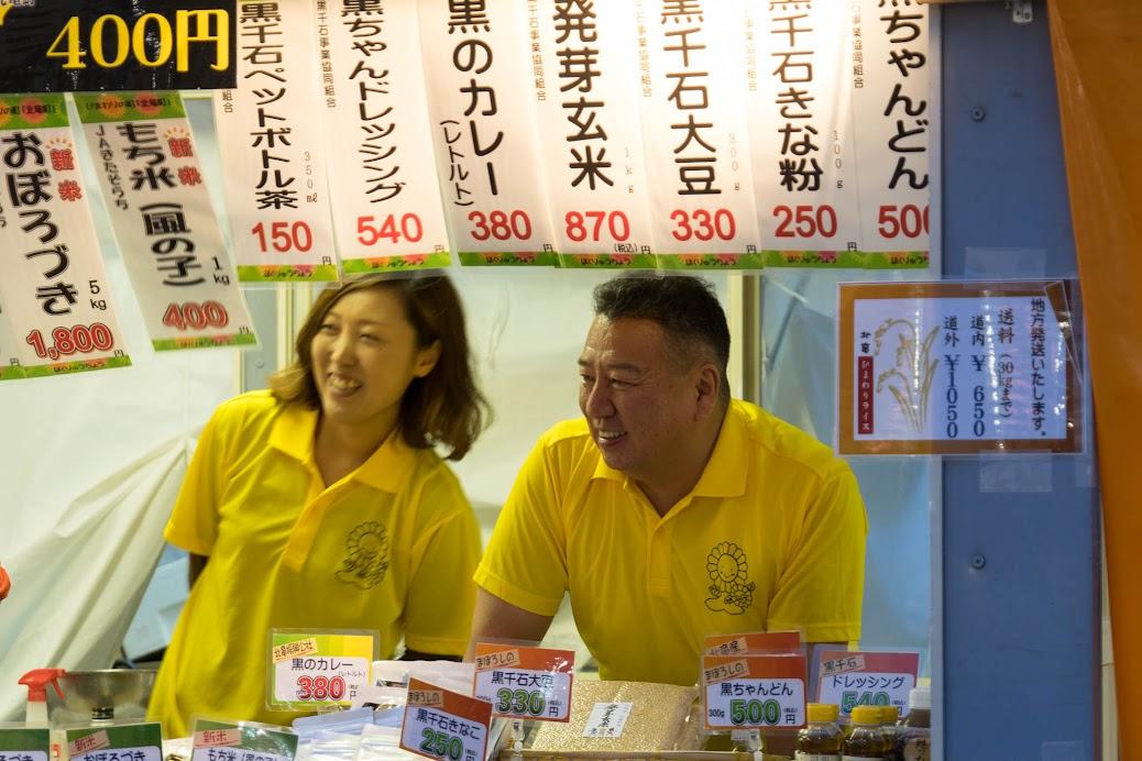 北竜町役場産業課・有馬一志 課長(右)、原絵利紗さん
