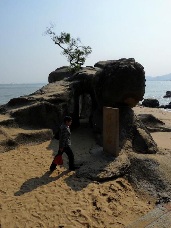 Chine, Fujian. Gulang yu island, Xiamen 2 - P1020129.JPG