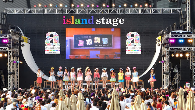 a-nation's island stage with half-pipe in Shibuya in Shibuya, Tokyo, Japan