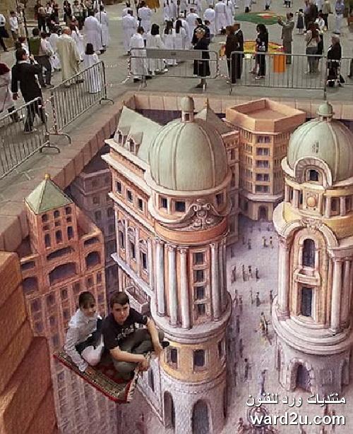 رسوم ثلاثية الأبعاد على ارضيات الشوارع و الغرف