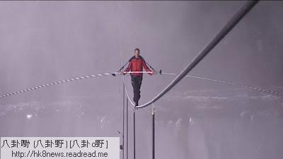 瀑布踩鋼線【Nik Wallenda 瀑布踩鋼線】