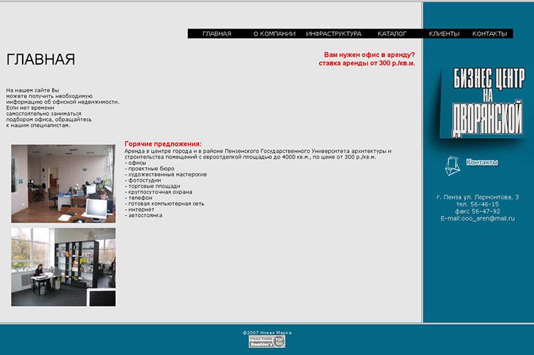 web-site_promosites (7).jpg